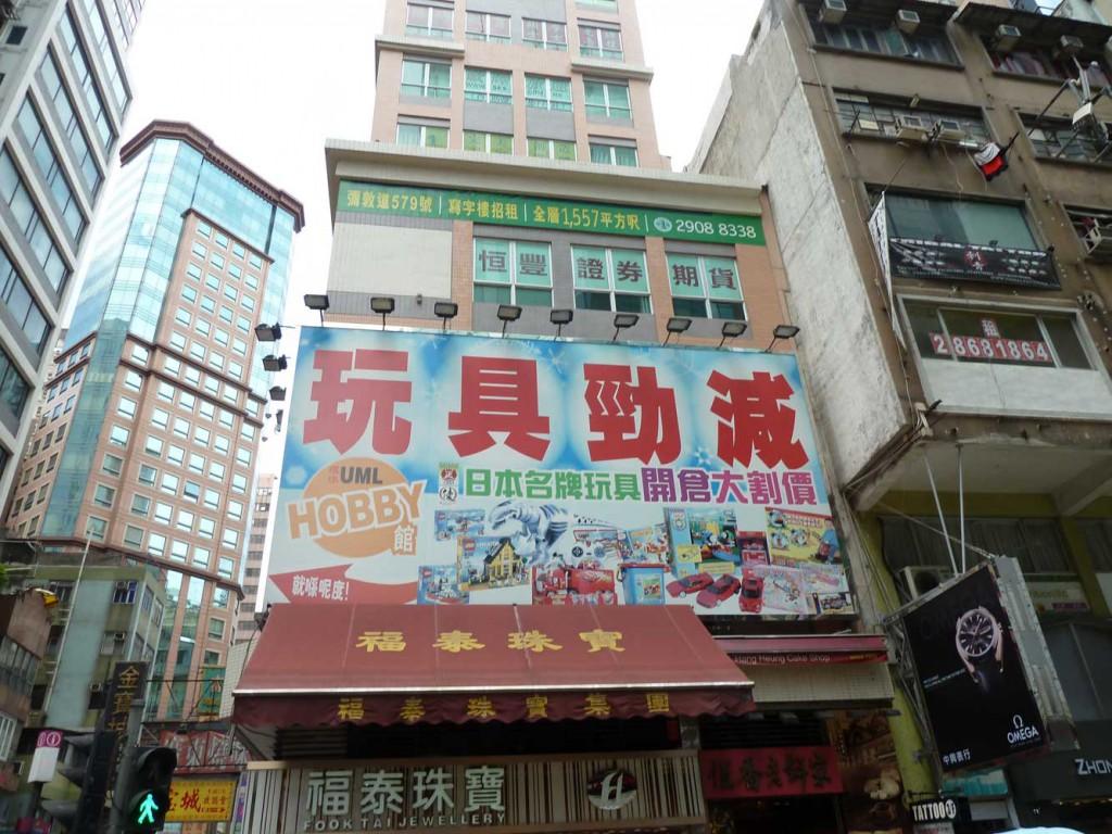 579 Nathan Road