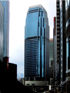 One International Finance Centre